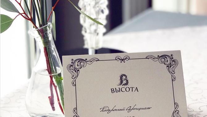 Подарочные сертификаты в наш ресторан